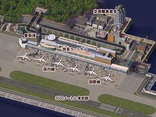 瀬戸内空港02.jpg